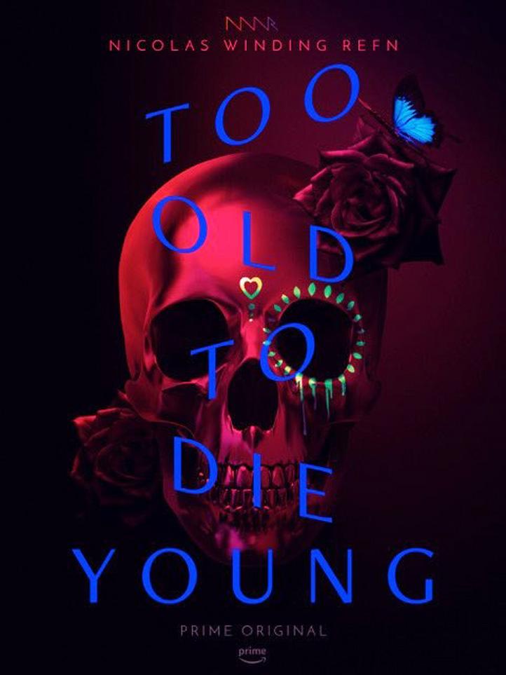 Слишком стар, чтобы умереть молодым, постер № 2