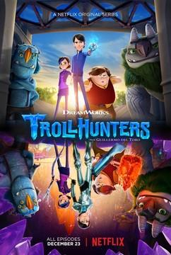 Постеры сериала «Охотники на троллей»