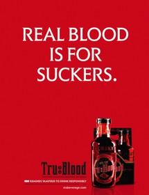 Настоящая кровь