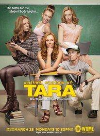 «Такая разная Тара» (United States of Tara)