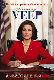 «Вице-президент» (Veep)