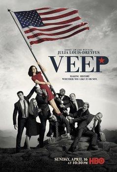 Постеры сериала «Вице-президент»