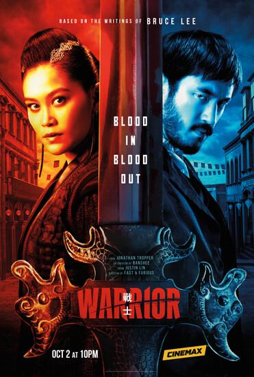 Постеры сериала «Воин»