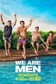 Постеры сериала «Мы — мужчины»