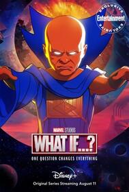 Что если?