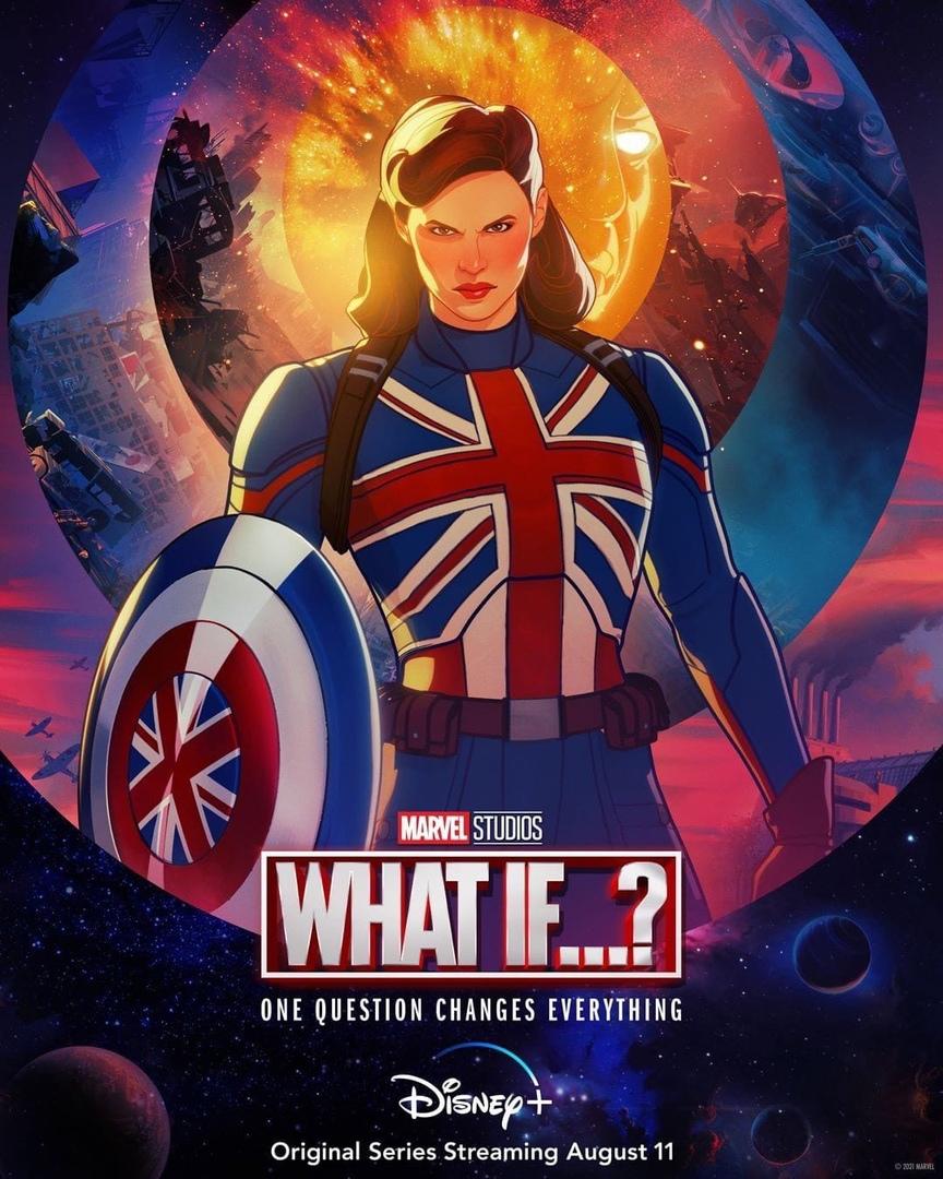 Что если?, постер № 6