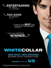 «Белый воротничок» (White Collar)