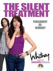 «Уитни» (Whitney)