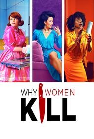 Почему женщины убивают