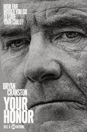 Постеры сериала «Ваша честь»