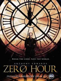 Постеры сериала «Последний час»