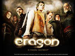«Эрагон» (Eragon)