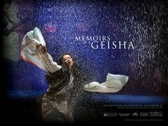 «Мемуары гейши» (Memoirs of a Geisha)