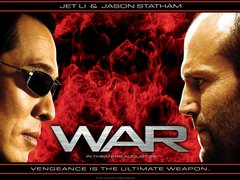 «Война» (War)